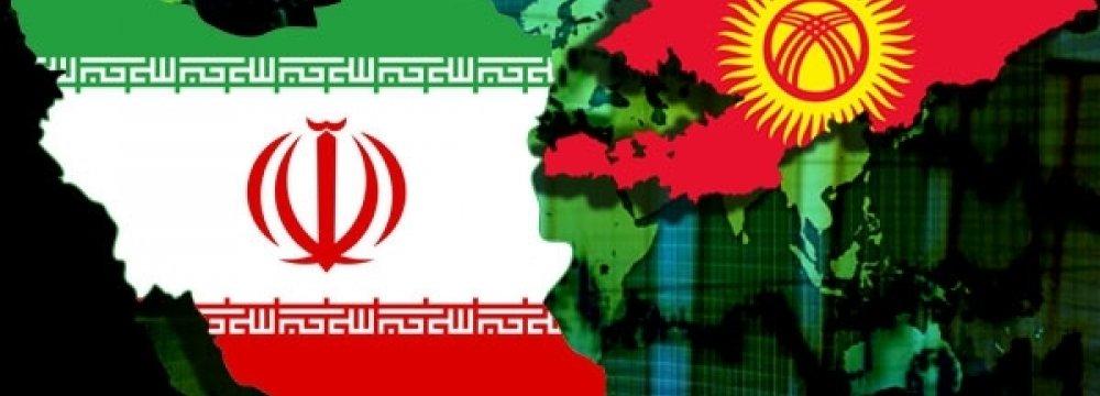 Kyrgyzstan Seeks Closer Relations
