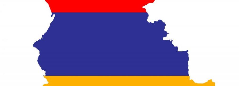 Armenian Delegation in Tehran