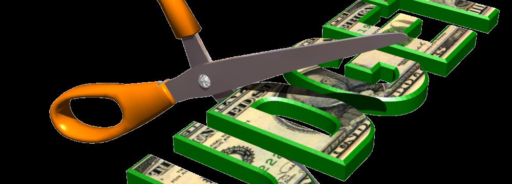 CBI 9-Month Report Shows $3.6b Budget Deficit