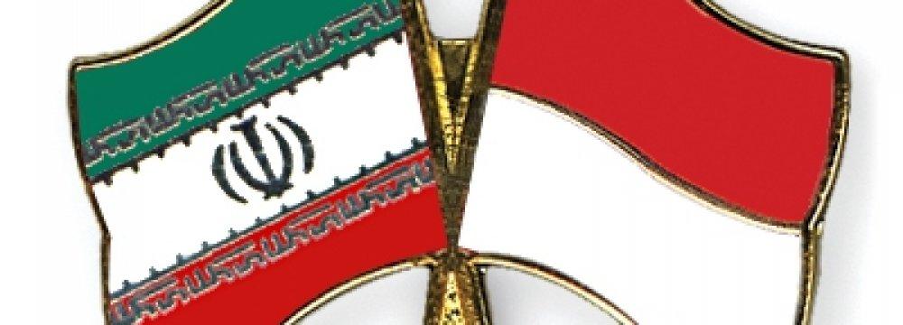 High-Level Indonesian Delegation Due in Tehran