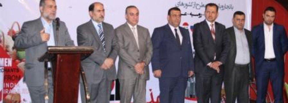 Russian, Indian, Iraqi Delegations in Kerman