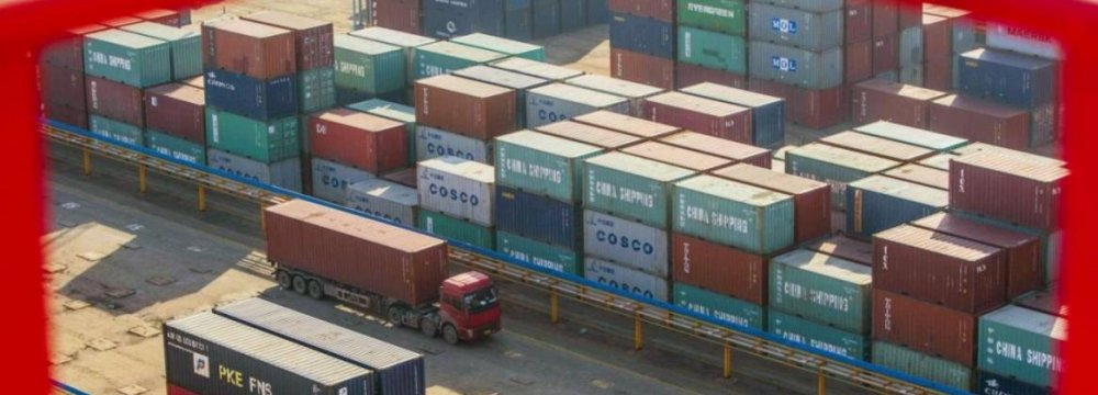Ministry to Curb Imports