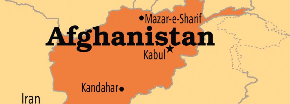 Afghanistan 4th Export Destination