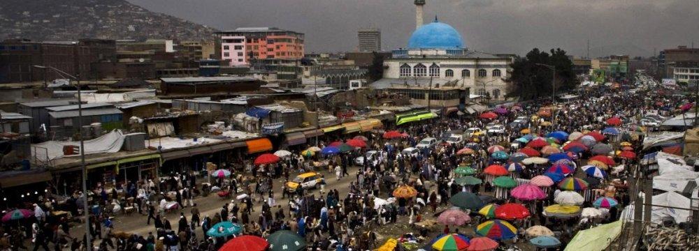 Share of Afghan Market