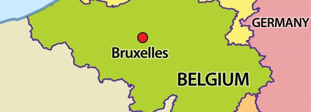 Belgium Industrial Cooperation