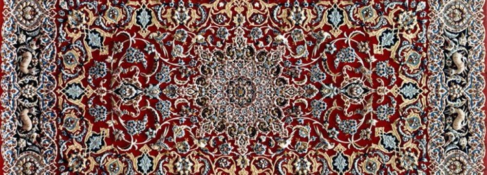 Carpet Exports at $314m