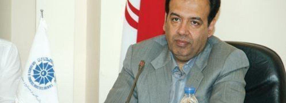ICCIMA's New Chairman Elected
