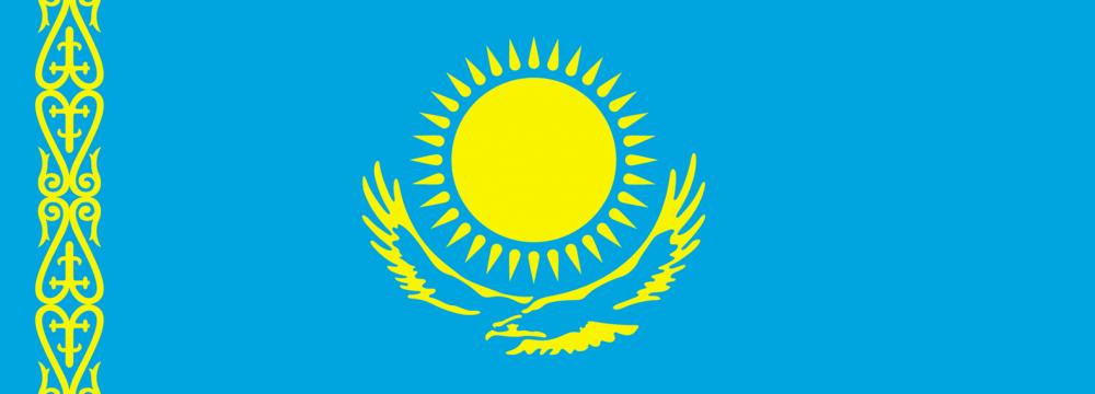 Iran-Kazakh Trade Ties