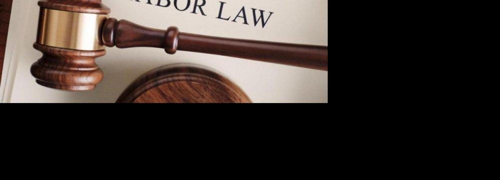 New Bill Seeks  to Refine Labor Contracts