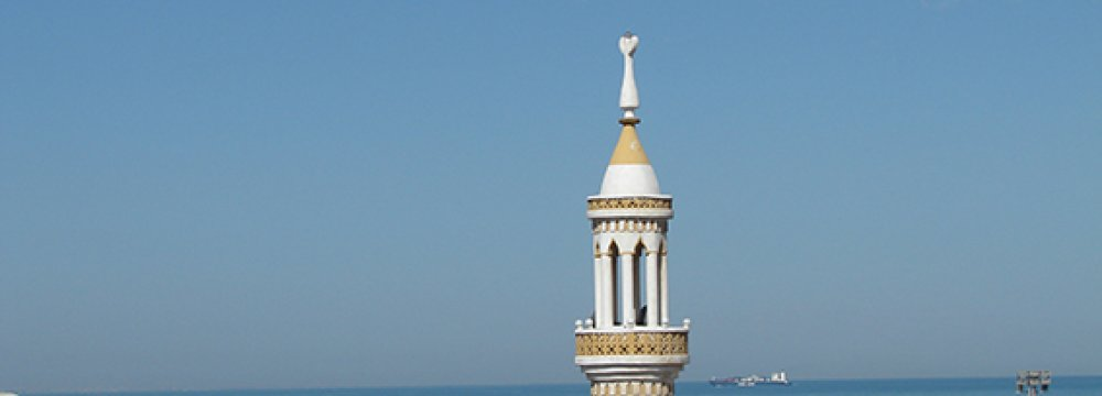 Qeshm Island: Persian Gulf Commercial Hub