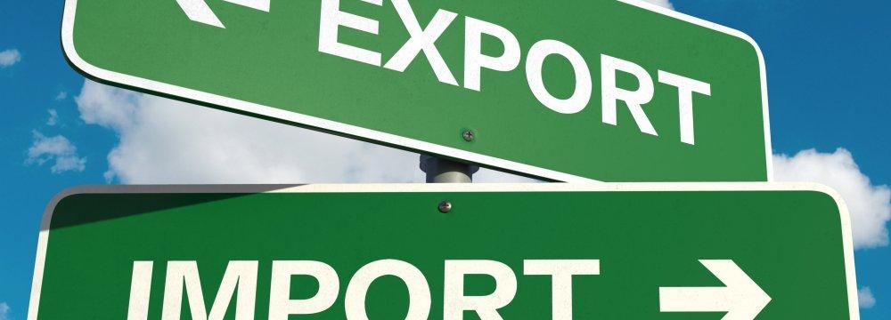 Unpromising Trade  Despite Surplus