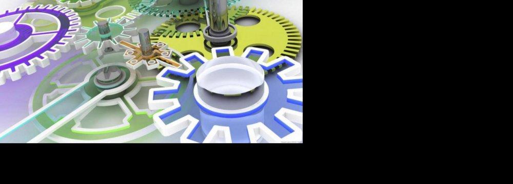 Renewed Focus on  Industrial Sector