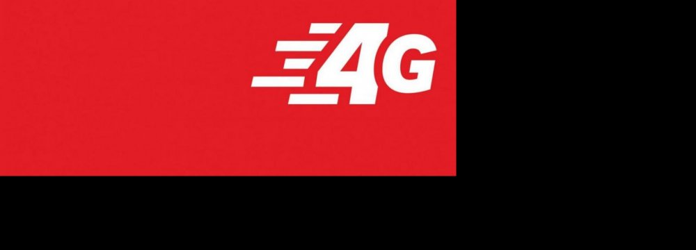 Iran Joins Countries With 4G LTE