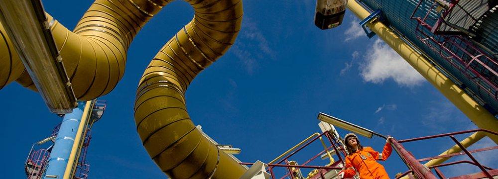 Gas Leak at Arak Refinery