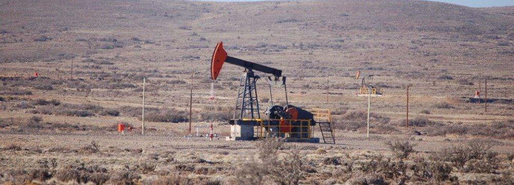 Bids for Abu Dhabi Onshore Oilfields