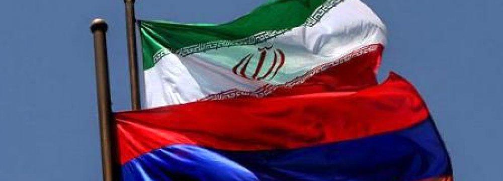 Iran, Armenia Cooperation