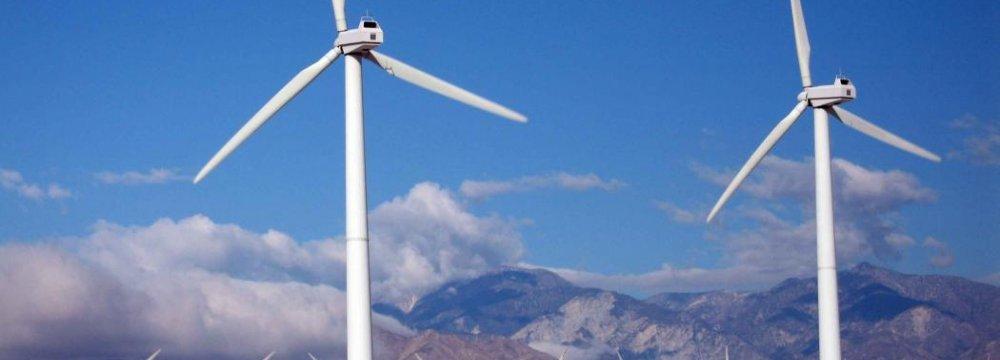 Australia to Invest $11b in Renewable Energy