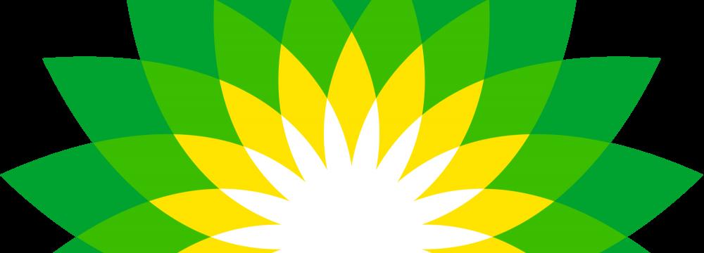 BP to Join TANAP