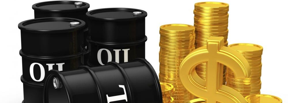 BPC's $1.2b Crude Purchase