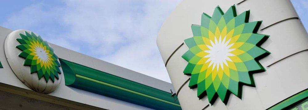 Int'l Oil Companies Seek Iraq Contract Change