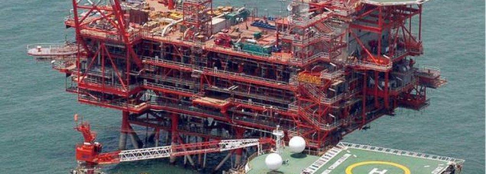 BP Writes Off $770m on India Gas Block Stake
