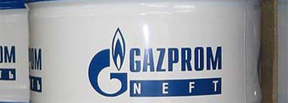 Egypt, Gazprom Deal