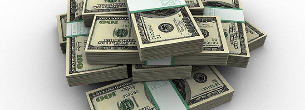 Egypt to Repay $1.5b Debt