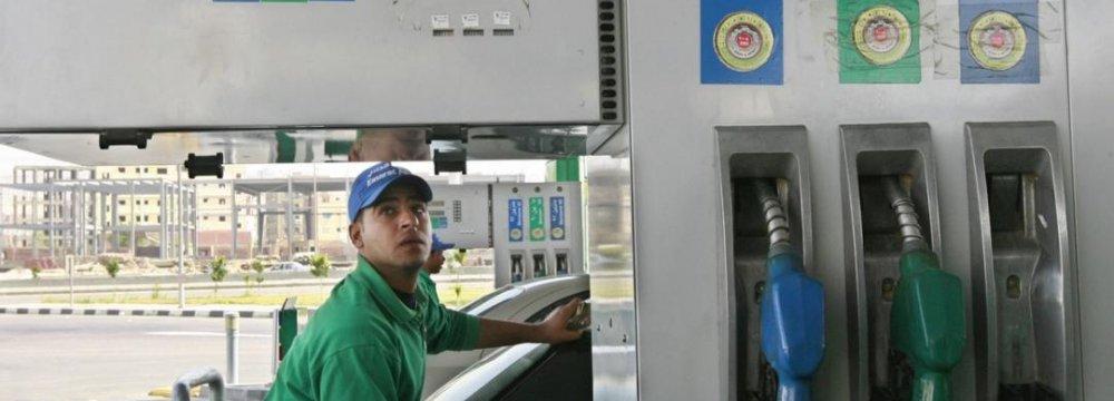 Egypt Earmarks $8b for Fuel Subsidies