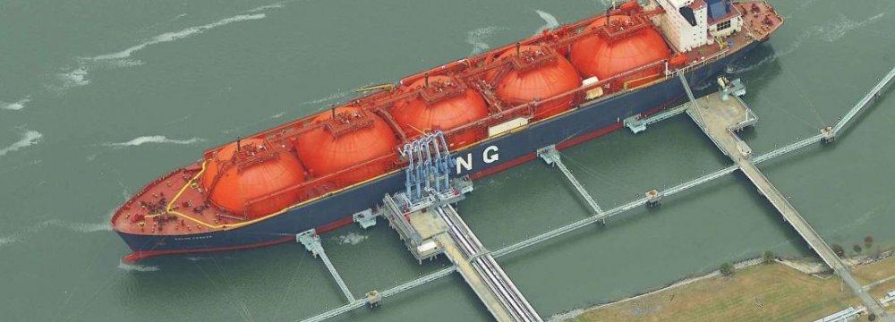 Galveston Eyed for  $6b LNG Export Terminal
