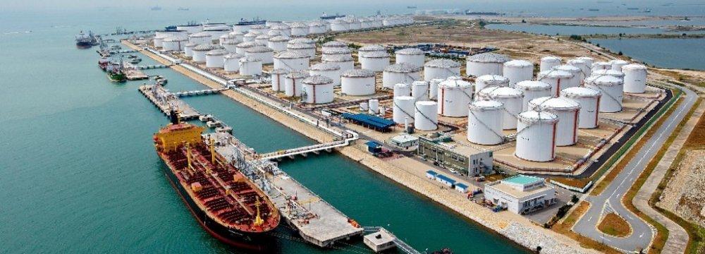 Plan to Diversify Gas  Market in Persian Gulf