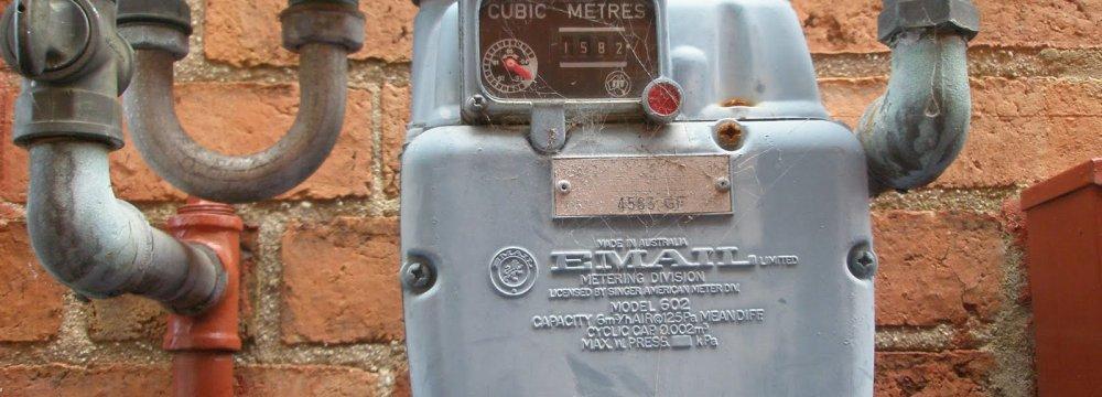 Gas Consumption Rates Alarming