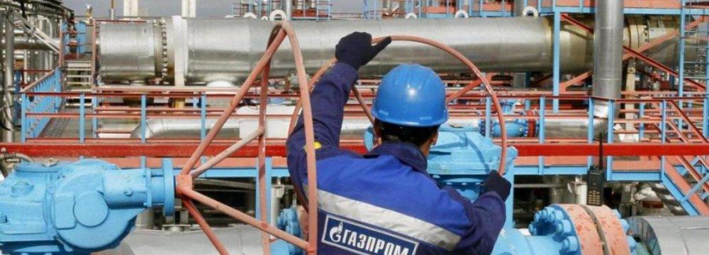 Gazprom Trims 2015 Gas Production Plan