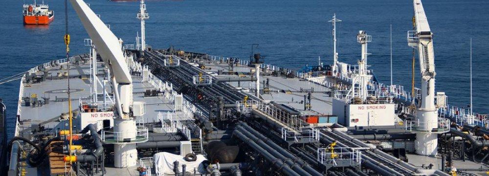 Greek Refiner to Buy Iranian Oil
