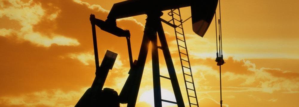 Oil Discovery in Iraqi Kurdistan