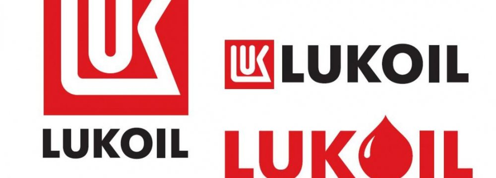 Lukoil Earns $1.5b From Iraqi Project