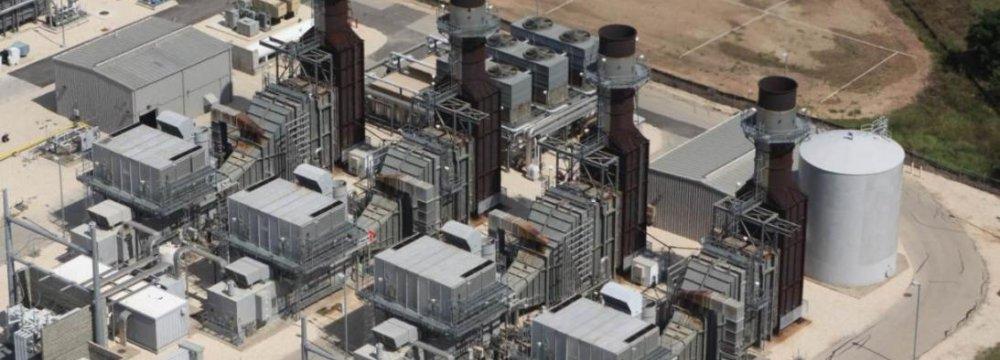 Mitsubishi, Tepco Win Qatar Gas Plant Bid