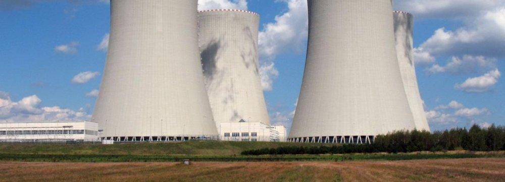 Nuclear Reactor Shut Unexpectedly