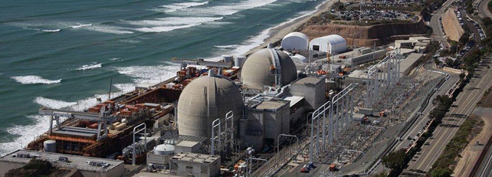 Safety Assumption Key to Fukushima Disaster