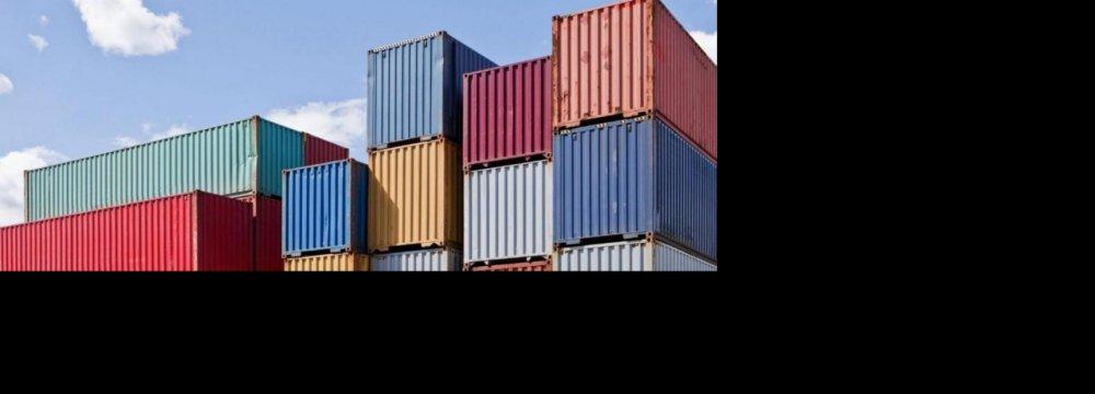 Tariff Cuts  Benefit Economy