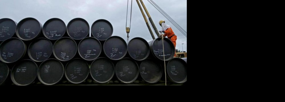 Initial Oil Deals With  Europe Reach 300,000 bpd