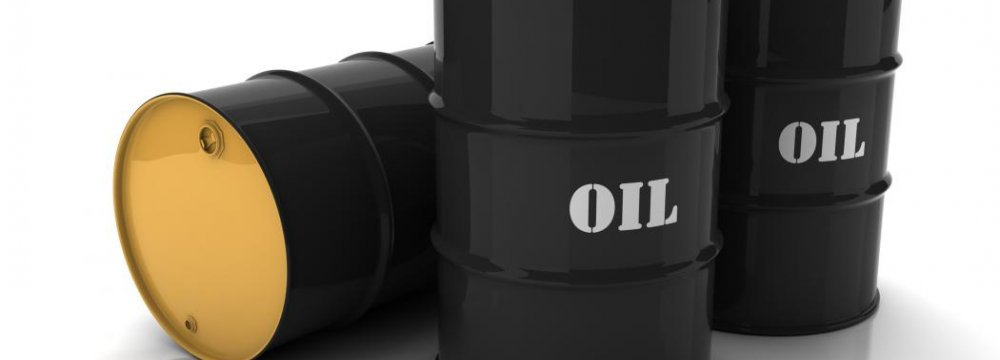 Oil Slips  Below $64