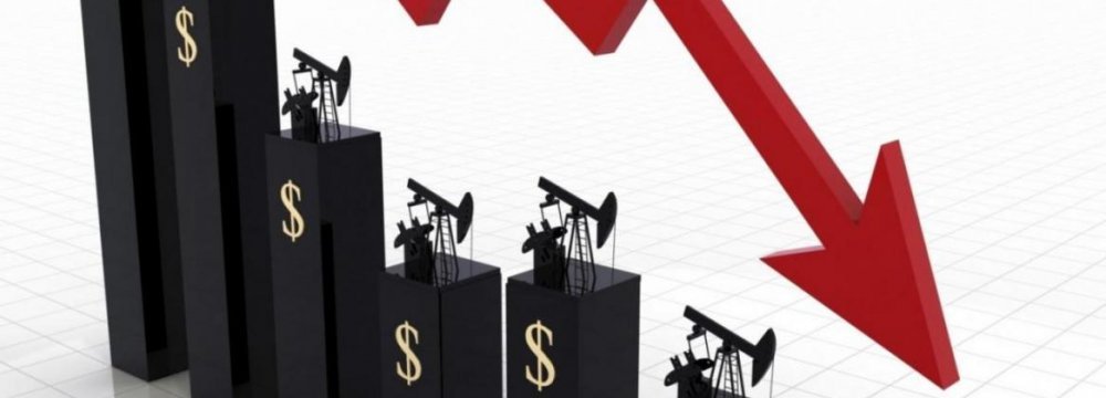 Oil Prices Fall as  OPEC Keeps Pumping