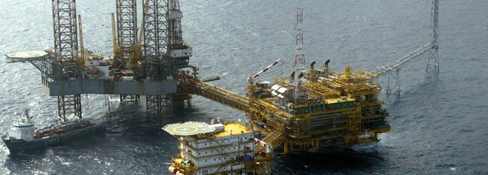 PGNiG Eyes Iran's Energy Market
