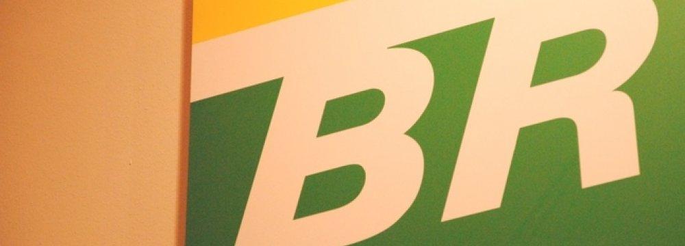 Petrobras Faces  Lawsuits