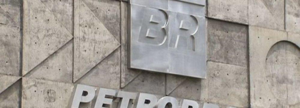 Petrobras Cuts Spending Plan