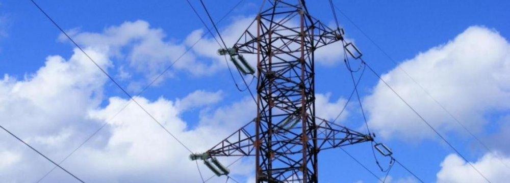 Britain-Norway Power Link