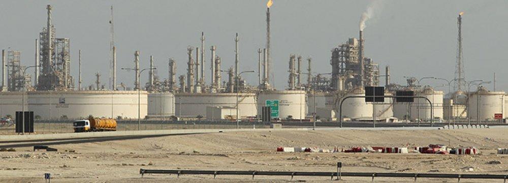 Qatar Petroleum, Shell Halt $6.4b Project