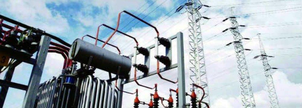 Private Energy Retailer Seeking Bigger Role
