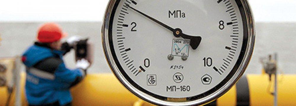 Kiev Seeks Prepayment for Moscow Gas Transit