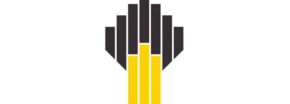 Rosneft Takes Control of PetroRio  Oil Venture